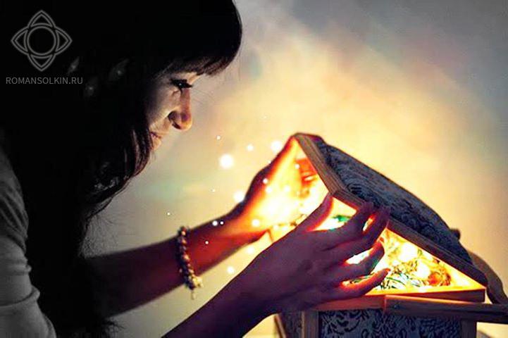 магия исполнения желаний