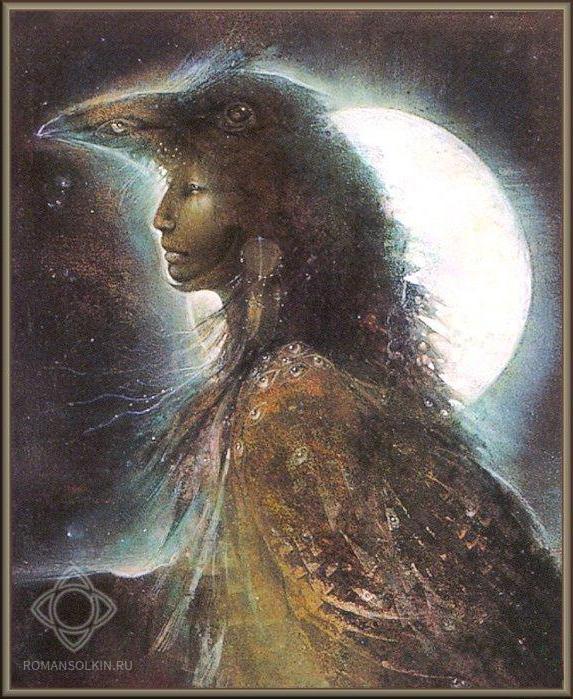 магия, маг, как стать магом, шаманизм, шаман, реальность, управление, личность